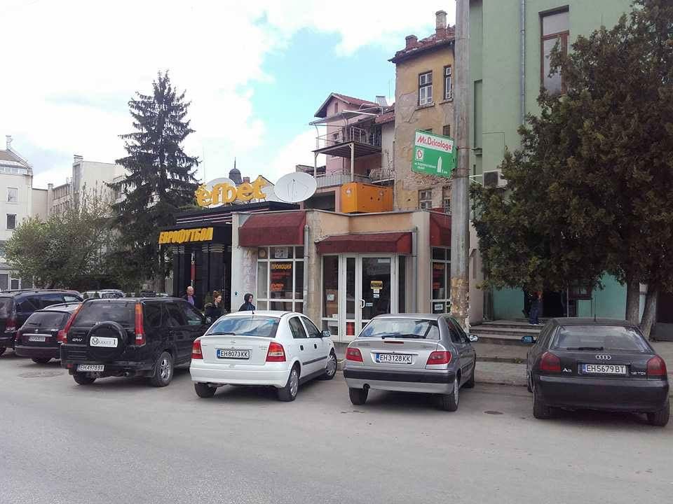 magazin-pleven-1