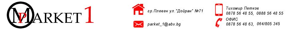 logop11_new